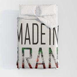 Iran Duvet Cover