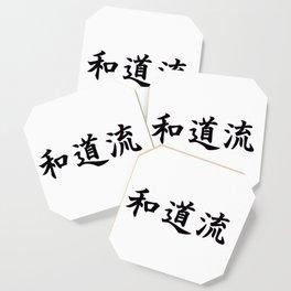 Wado Ryu (Style of Karate) Coaster
