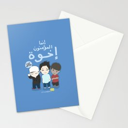 Muslims are Brothers Stationery Cards