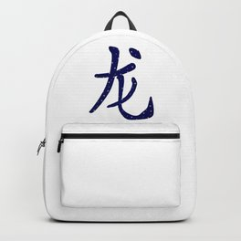 Chinese Year of the Dragon Backpack