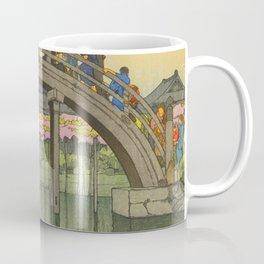Kameido Bridge Hiroshi Yoshida Vintage Japanese Woodblock Print Coffee Mug