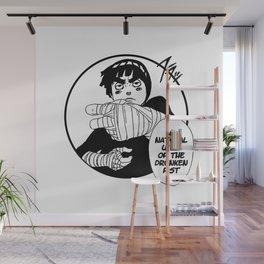 Drinken Fist - Natural Wall Mural