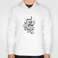 arabic Hoodies featuring Arabic letters by elyinspira