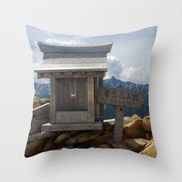 Mountain Shrine Throw Pillow