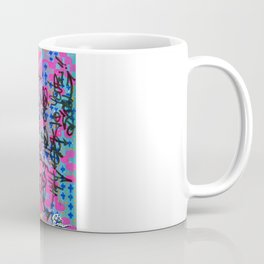"""""""SUCH IS THE RECIPE FOR LIFE"""" Coffee Mug"""