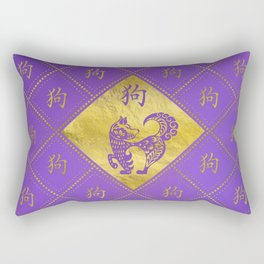 Year of the dog Chinese  Zodiac Symbol - gold and purple Rectangular Pillow