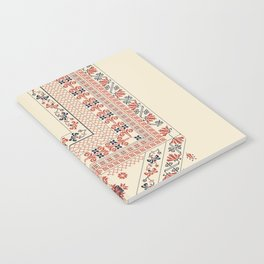 Palestinian traditional embroidery motif Notebook