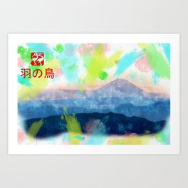 Japanese Style  Watercolor View From Kitadake Fuji Red Fuji Art Print