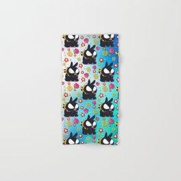 Pchan Pattern Hand & Bath Towel