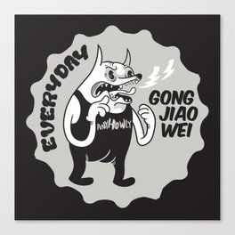 Everyday Gong Jiao Wei Canvas Print