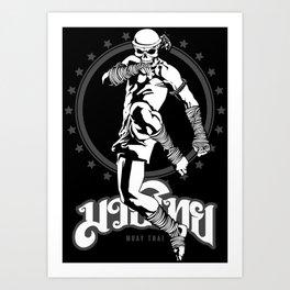 muay thai fighter thailand skull martial art championship Art Print