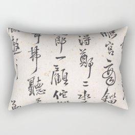 Letter Rectangular Pillow