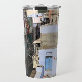 Bundi Travel Mug