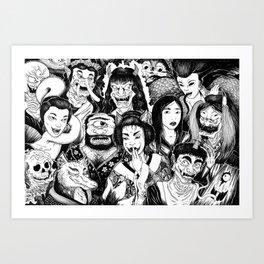 Ain't No Party Like A Yokai Party Art Print