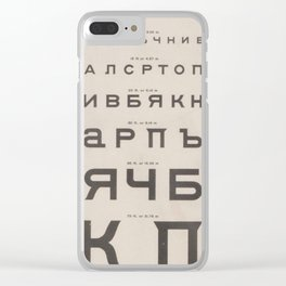 Vintage Russian Cyrillic Vision Chart Clear iPhone Case
