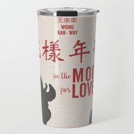 In the mood for love, minimal movie poster, Wong Kar-wai, Tony Leung, Maggie Cheung, Hong Kong film Travel Mug