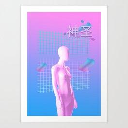 ~神圣~2 Art Print