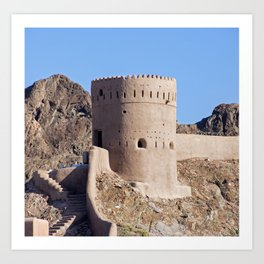 Watch tower in old Muscat - Oman Art Print