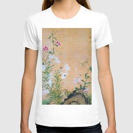 12,000pixel-500dpi - Ito Jakuchu - lilys - Digital Remastered Edition T-shirt