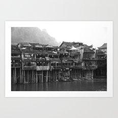 Feng Huang  Art Print