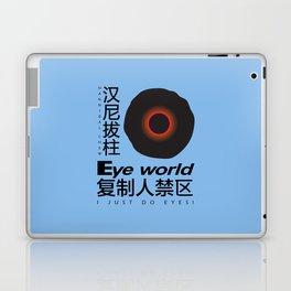 Eye World Laptop & iPad Skin