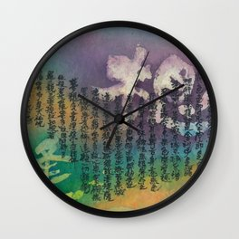 The deceased sister-in-law (Heart Sutra/般若心経)  Wall Clock