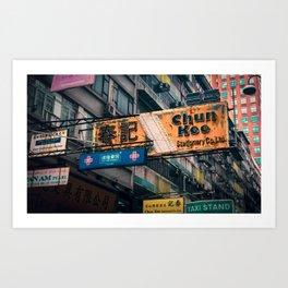 Love Chaos. Street Signs at Kowloon Hong Kong Art Print