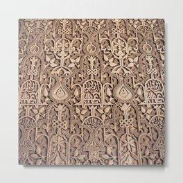Arabic Patterns Metal Print