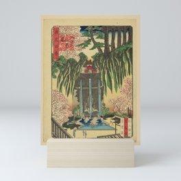 Nansuitei Yoshiyuki - 100 Views of Naniwa: The waterfall at Momiji-zaka Shin-Kiyomizu Temple (1880s) Mini Art Print