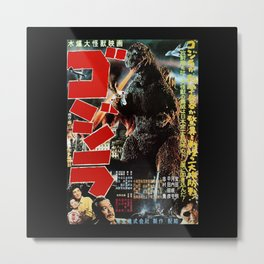Antique Godzilla's Poster Metal Print