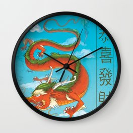 Year of the Dragon Wall Clock
