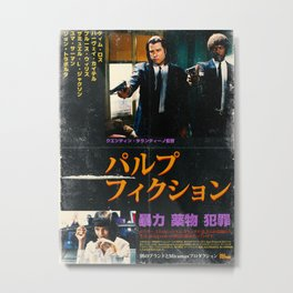 Pulp Fiction Japanese Limited Edition Metal Print