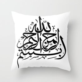 Basmallah In the name of God Most Merciful Most Gracious Throw Pillow