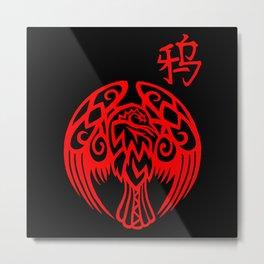 Tribal Raven Metal Print