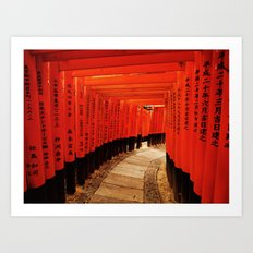 Red Gates Art Print
