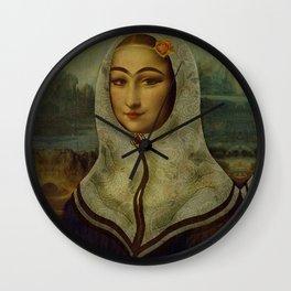 Persian mix: The Mona Lisa Wall Clock