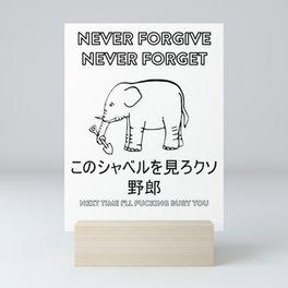 An Elephant Never Forgets Mini Art Print