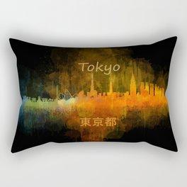 Tokyo City Skyline Hq V4 Rectangular Pillow