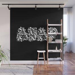 ASAP Wall Mural