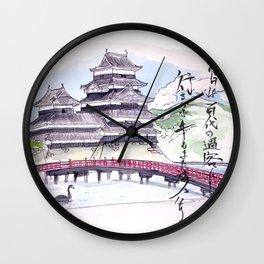 Traveller of eternity Wall Clock
