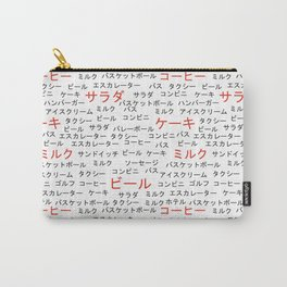 Japanese Culture - Katakana Typography pattern Carry-All Pouch