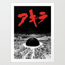 Neo Tokyo Is About to Explode Art Print