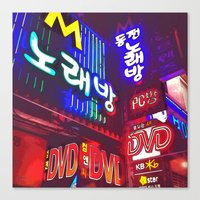 korea Canvas Prints featuring Neon Korea by Josette LeBlanc
