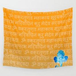 Watercolor Ganesha Wall Tapestry