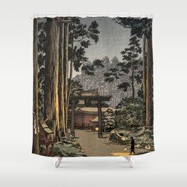 Tsuchiya Koitsu - Nikko Futarasan Temple - Japanese Vintage Woodblock Painting Shower Curtain