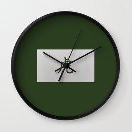 Chinese zodiac sign Tiger green Wall Clock