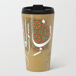 Noon Travel Mug
