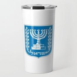 emblem of Israel 1-יִשְׂרָאֵל ,israeli,Herzl,Jerusalem,Hebrew,Judaism,jew,David,Salomon. Travel Mug