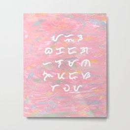 Baybayin Kodigo in Pink Metal Print