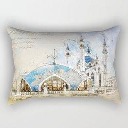 Kul Sharif Mosque, Kazan Rectangular Pillow